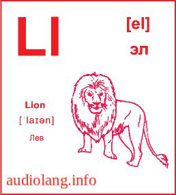 Английский алфавит буква L.