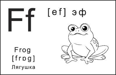 Карточки по английскому языку