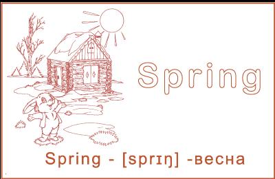 Весна на английском языке
