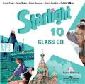 Starlight 10 класс