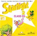 Starlight 2 класс