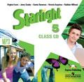 Starlight 5 класс
