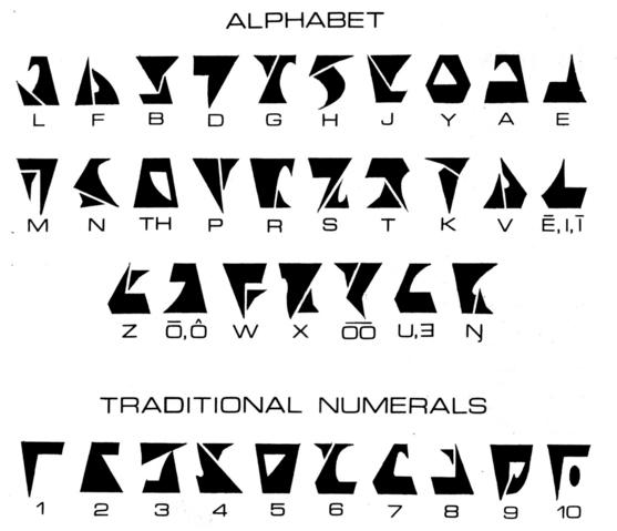 Клингонский язык
