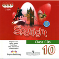 Аудио к учебнику Spotlight 10 класс