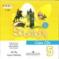 Аудио к учебнику Spotlight 5 класс