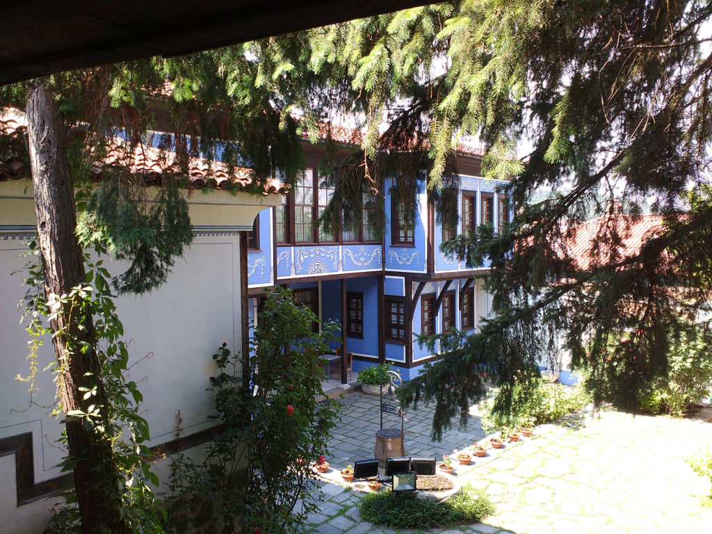 Один из музеев Пловдива (Болгария)
