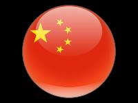 Аудио уроки китайского языка