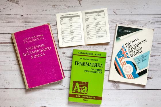 Изучение английского языка. Бесплатные онлайн пособия.