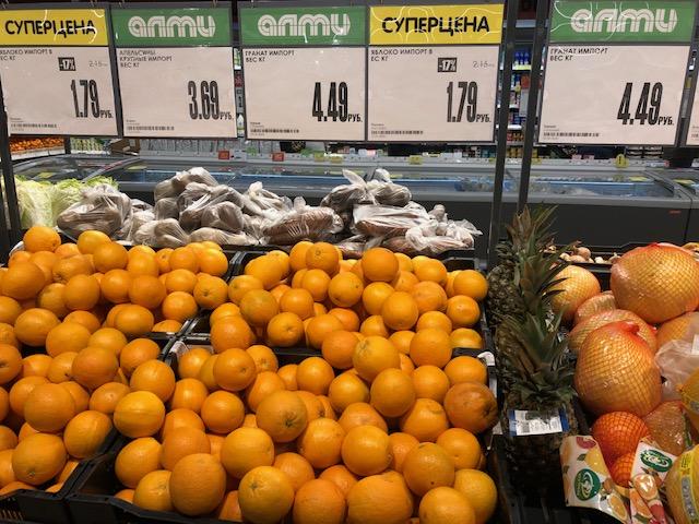 Цены в Белоруссии на продукты питания. Узнайте сколько стоит еда в Белоруссии.