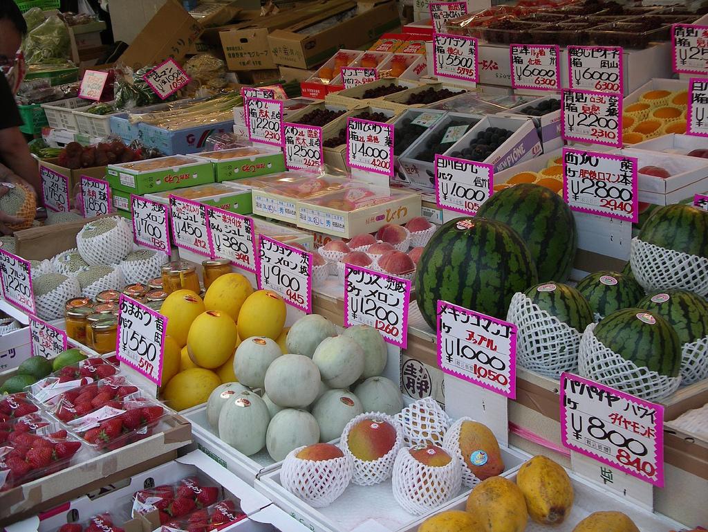 Цены в Японии