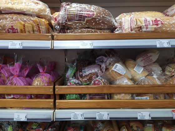 Цените в Украина