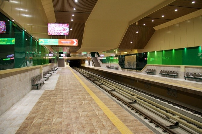 Métro de Sofia